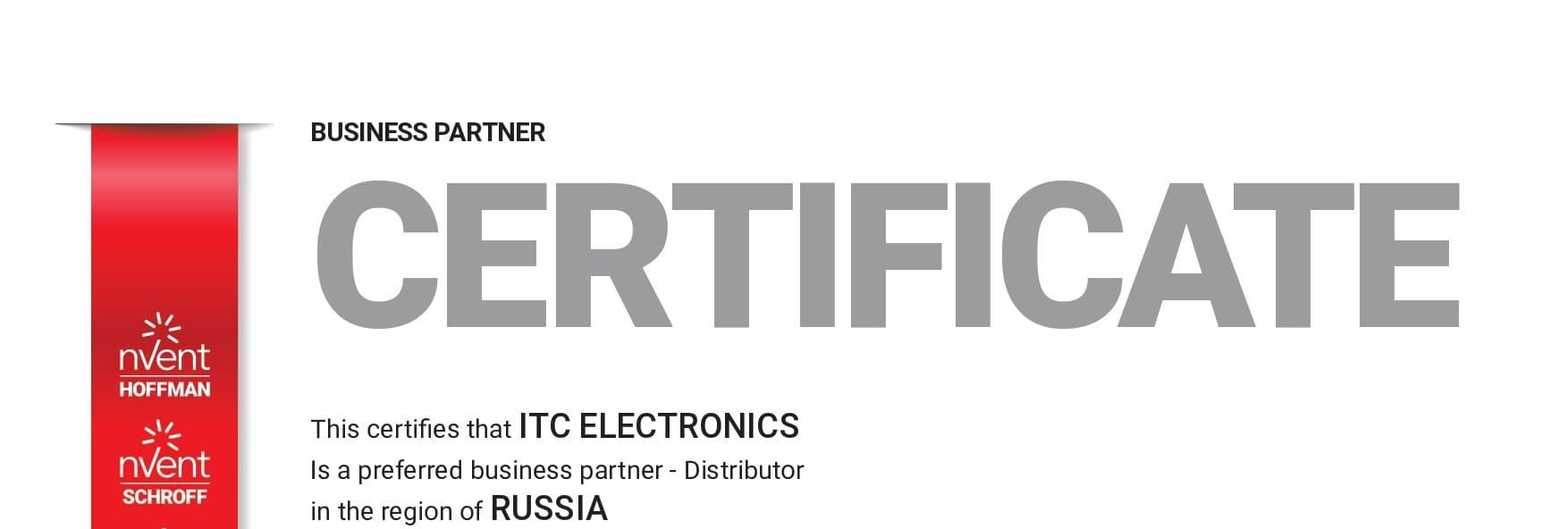 ITC-Electronics официальный партнер nVent Schroff до конца 2022 года