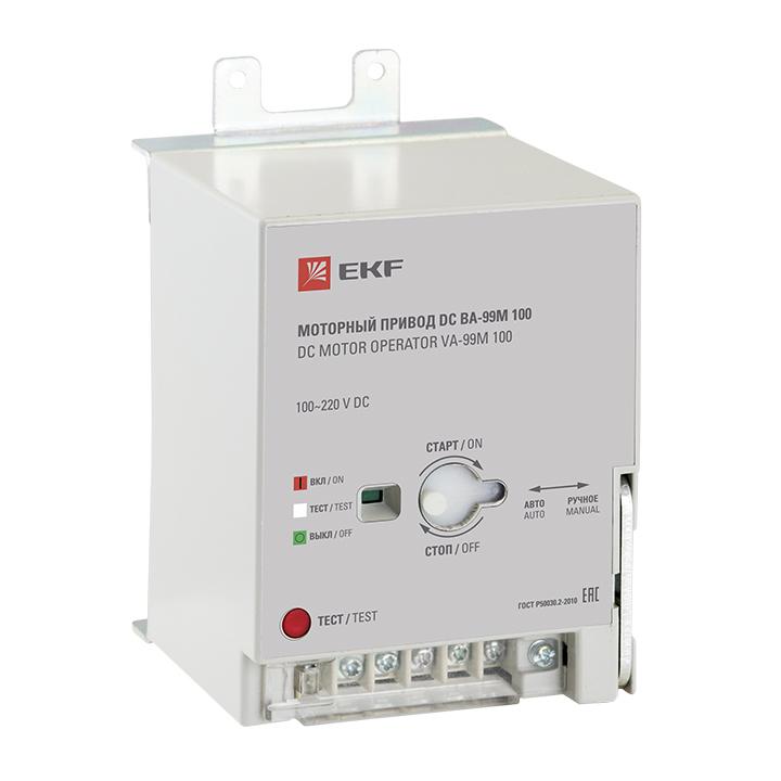 Image Description for https://tedi.itc-electronics.com/itcmedia/images/20200622/FZO/__1.jpg